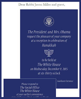 White House Hanukkah Party invitation 2015