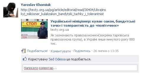 CTR в Facebook