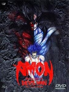 Amon: The Apocalypse of Devilman - Devilman OVA 3 | Amon: The Apocalypse of Devilman | Amon: Devilman Mokushiroku (2000)
