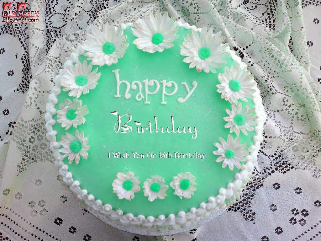 Happy-Birthday-Best-Cream_Cake-Image-HD-Wide