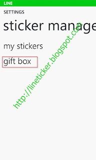 3. เลือก Gift Box