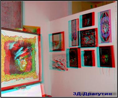Izložba u Šapcu