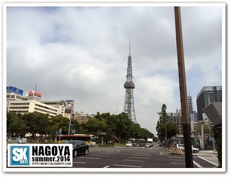 Nagoya Japan - Nagoya TV Tower