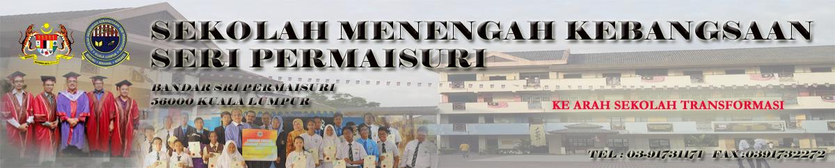 SMK SERI PERMAISURI