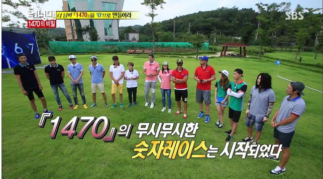 Lee Sung Jae, Ji Chang Wook, Song Eun Yi, Kim Tae Woo, Im Seul Ong 2AM, Skull & Ailee  running man 211