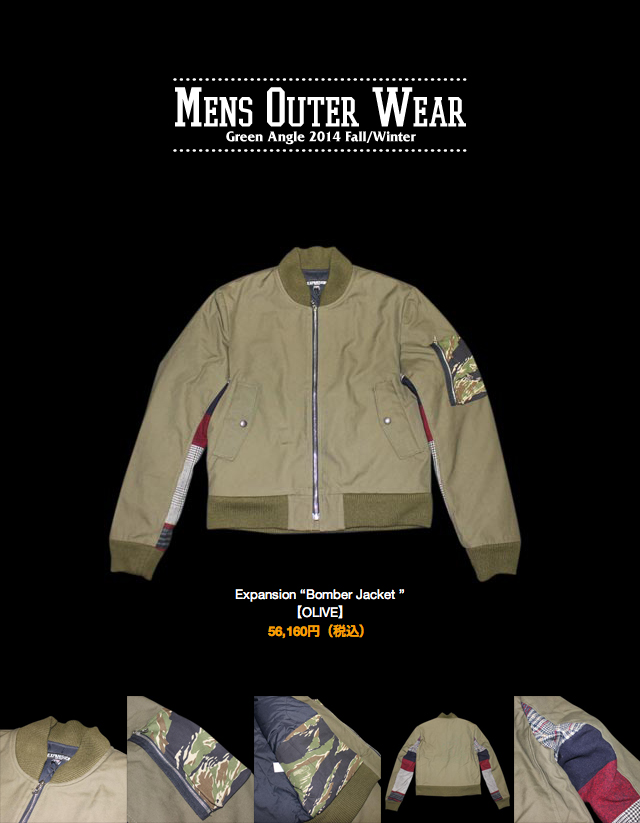 expansion ma1 outerwear greenangle ga 14fw menstyle グリーンアングル