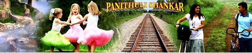 !  . வாடகை இதயங்கள் - Panithuli shankar kavithai book !