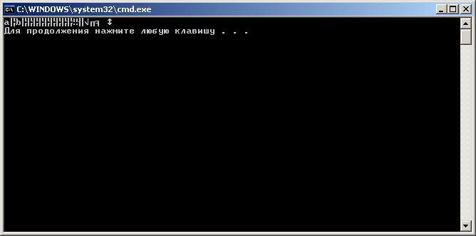 Multitail -p r /var/log/squid/accesslog или слева (оставлять только конец строки)