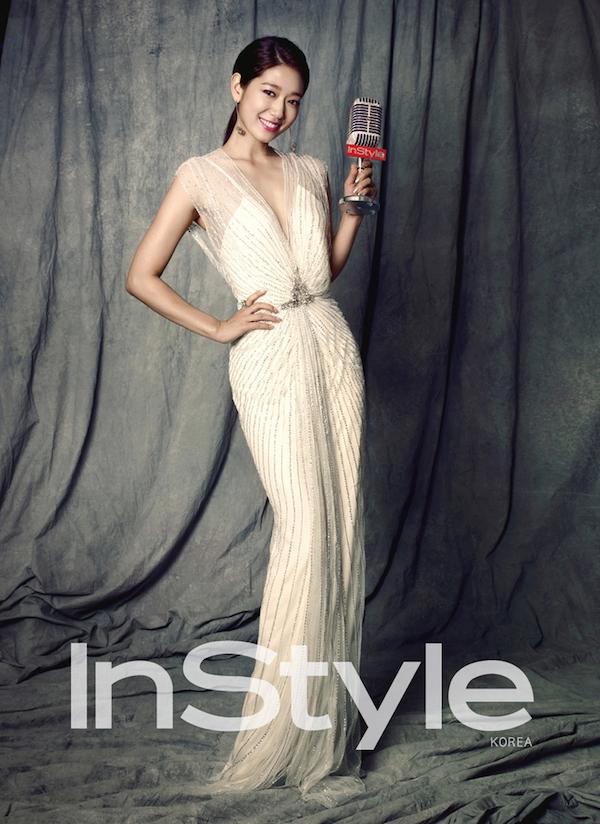 Park Shin Hye Magazine