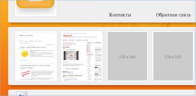 minisite.ru галерея изображения
