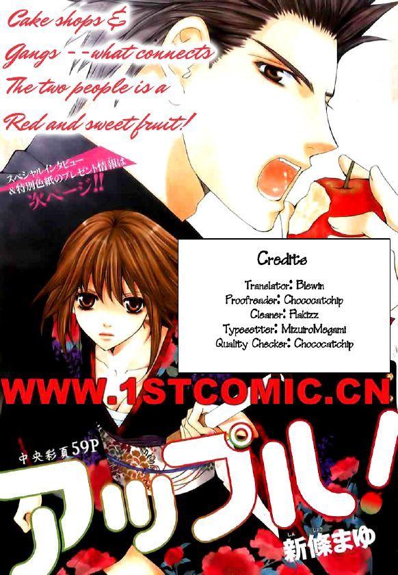 Goshimei Desu! Vol.1 Ch.4 page 1.html at www.Mangago.me