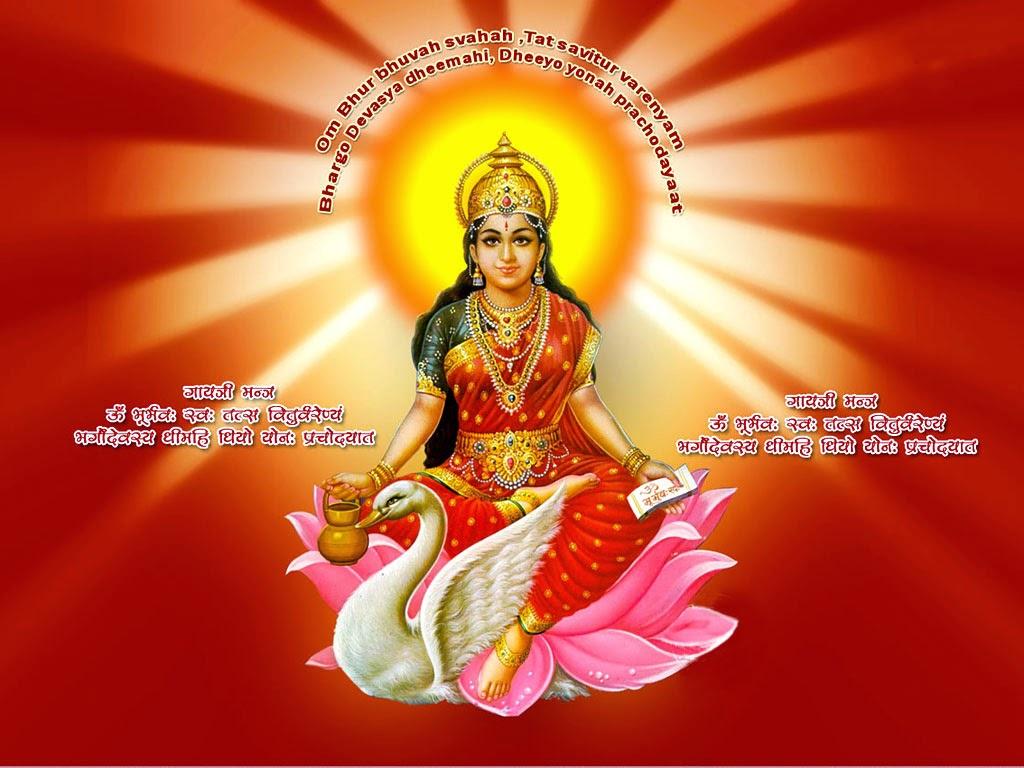 Gayatri Mantra song, Gayatri Mantra meaning, Gayatri Mantra translation, yoga, meditation, Vedic, Tantra, HIndu sacred hymn