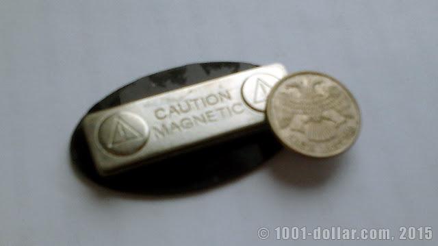 Магнитный 1 рубль 1992 года