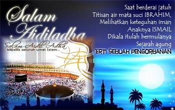 Salam Aidiladha