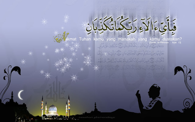 wallpaper islamik - islamic wallpaper