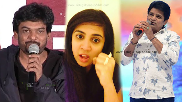 Puri Jaganath and Ali Perfect Reply to Annapurana Sunkara Video