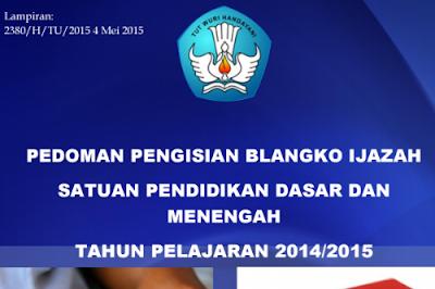 Juknis penulisan ijazah SD tahun pelajaran 2014/2015