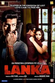 Lanka Bollywood Movie 2011