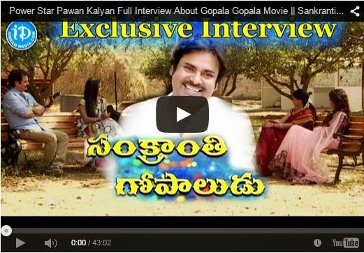 Power Star Pawan Kalyan Full Interview About Gopala Gopala Movie