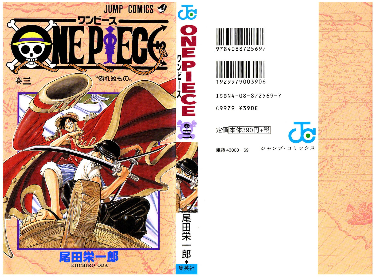 One piece chapter 77-86