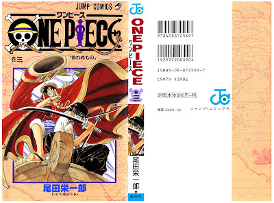 One Piece - THINGS THAT YOU CANT LIE ABOUT (VOL 3)