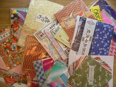 where do you buy origami paper Offers a wide selection of paper and books plus japanese washi and yuzen paper.