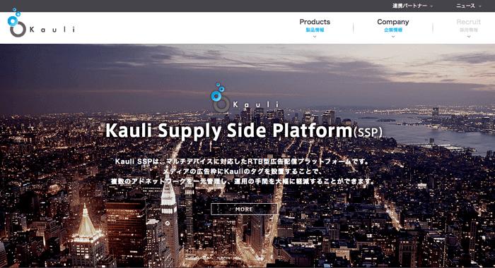 Kauli スプラッシュページ