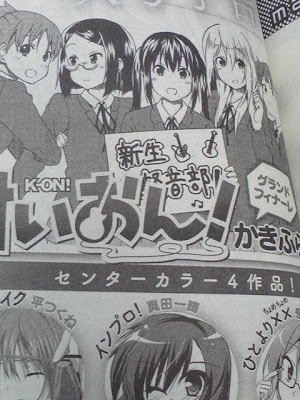 K-ON! Hihg School Edition manga final azunyan