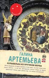 Викторина по повести Лескова Леди Макбет Мценского уезда ...