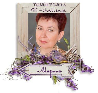 Марина Дизайнер