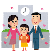入学式のイラスト「女の子と家族」