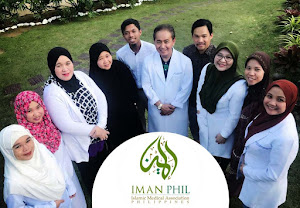 Be an IMAN Doctor!