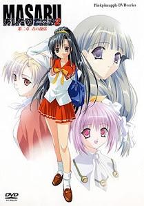 Masaru Ashita no Yukinojou 2 Episode 1 English Subbed