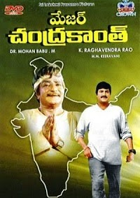 Major Chandrakanth telugu Movie