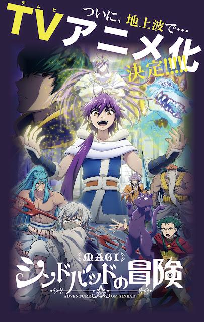 Magi: Sinbad no Bouken Poster