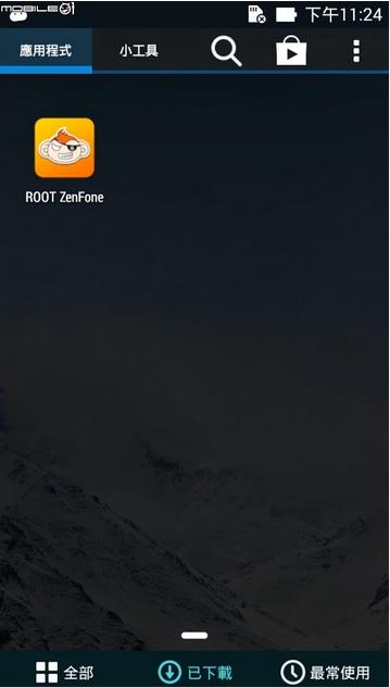 Cara Root Asus Zenfone 5