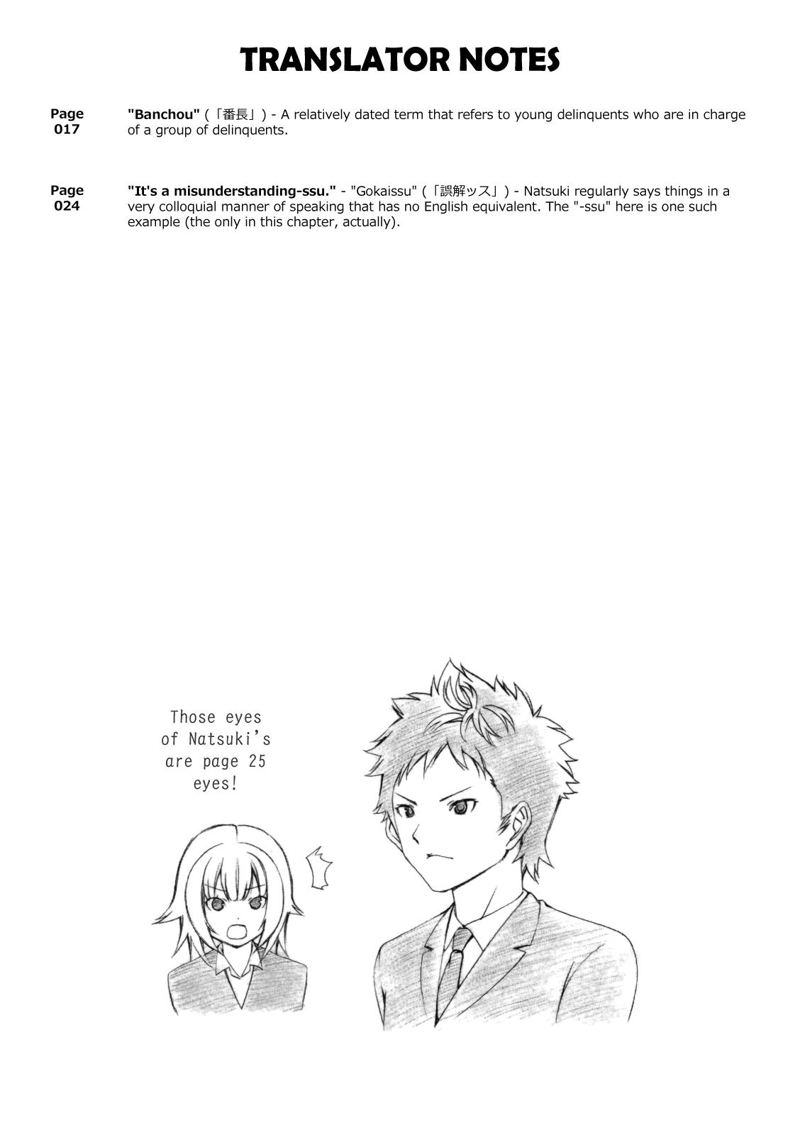 Minami-ke - Chapter 104