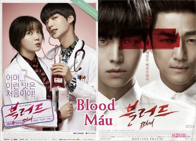 máu 2015