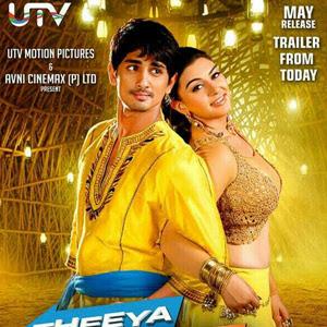 Theeya Velai Seiyyanum Kumaru  Tamil Official Trailer