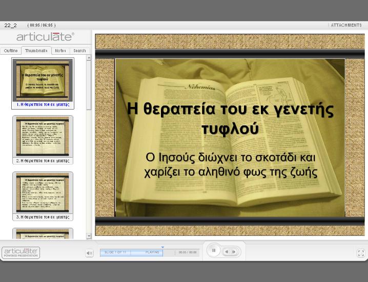 http://ebooks.edu.gr/modules/ebook/show.php/DSGYM-B118/381/2538,9853/extras/Html/kef3_en22_parousiasi_popup.htm