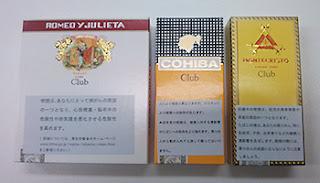 シガリロ3製品を並べた写真