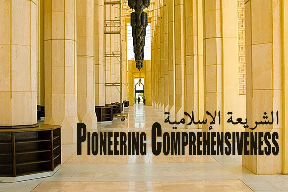 Pioneering Comprehensiveness of Islamic Shariah