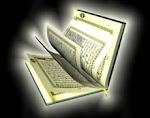 يا قارئ القرآن