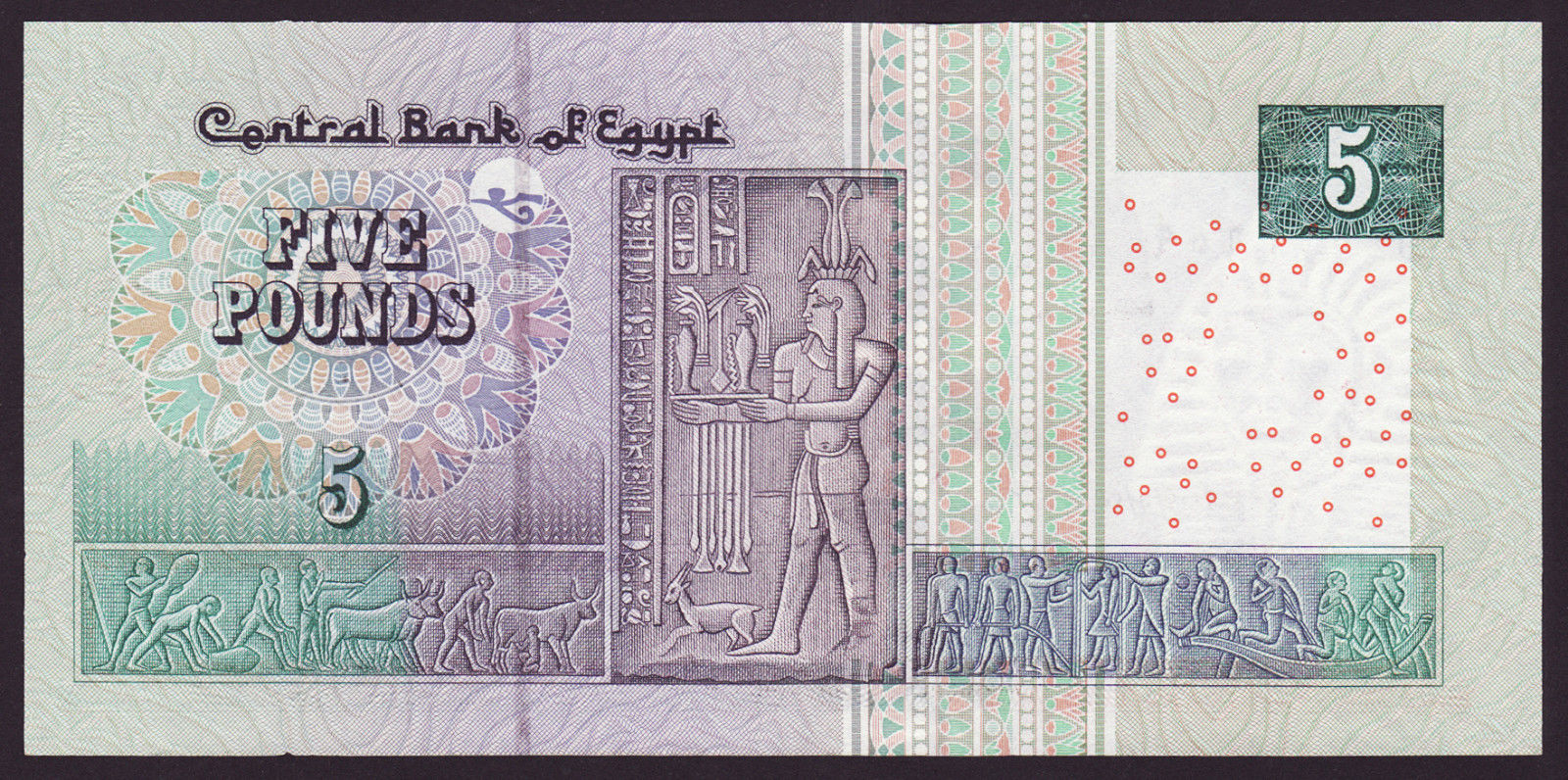 Egypt 5 Pounds Banknote 2001 World Banknotes Amp Coins
