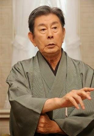 Utsui Ken