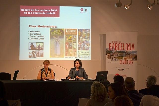 Bloc del museu d 39 art de cerdanyola la taula de turisme de for Oficina treball barcelona