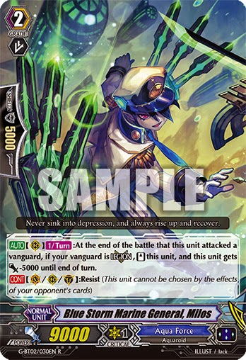 Animart: Cardfight Vanguard, Card of the Day (4-22-2015)