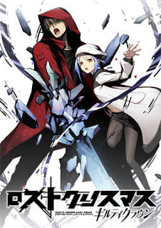 Guilty Crown Ova - Guilty Crown Lost Christmas