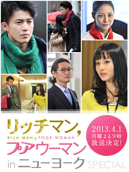 Subtitle Indonesia Rich Man Poor Woman in New York
