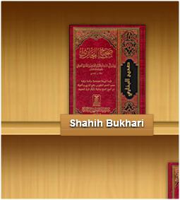 Biografi Sejarah Singkat Imam Bukhari